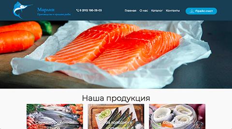 """Сайт сети рыбных магазинов """"Марлин"""""""